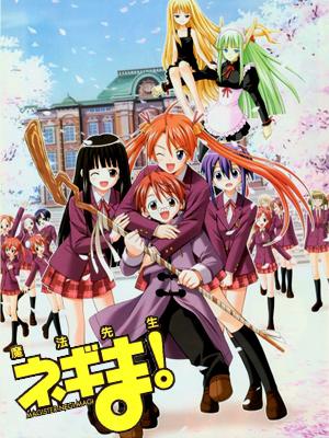 http://animeheartless.files.wordpress.com/2009/04/4380.jpg